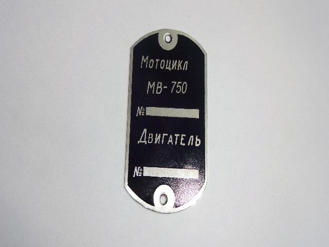 Tabliczka znamionowa MW 750(MB)
