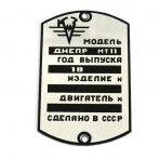 Tabliczka znamionowa Dniepr M T 11